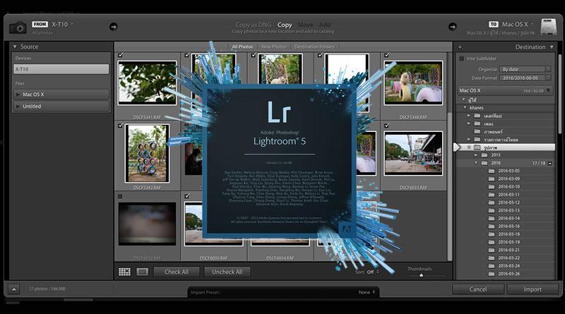 วิธีนำรูปภาพจากกล้อง มาใส่ในโปรแกรม Lightroom