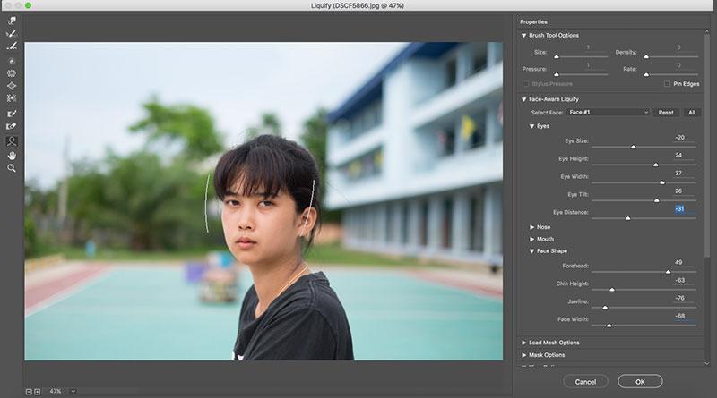 รีทัชหน้าตาได้ง่ายขึ้น ด้วยฟีเจอร์ Face Tool ใน Photoshop